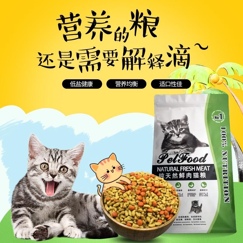 【猫舍亲测】幼猫奶糕粮 毛妈厨房 1.5KG 用妈妈心做好粮
